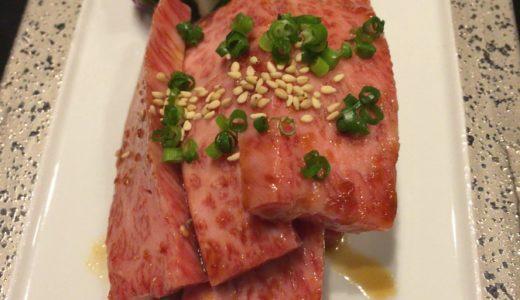 那覇市松山にあるオススメの焼肉屋【やきにく華】