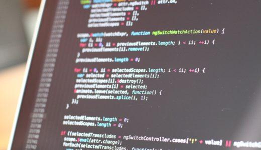 WEBプログラミング未経験におすすめ!【Web技術入門】