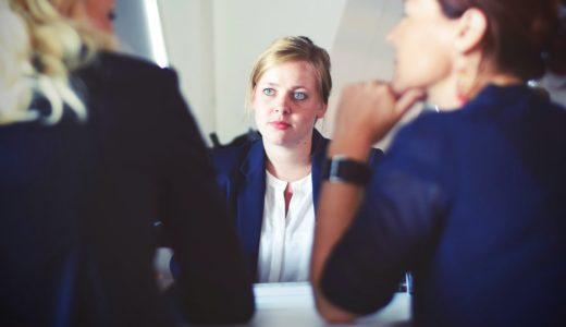 生産性向上の取り組み【まずは会議を見直す】