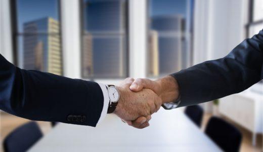 IT転職で給料を増やしたい場合は欲しい額を素直に伝える